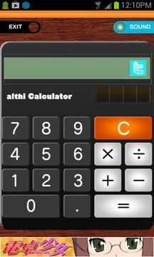 电卓少女 无料で役立つ実用萌えアプリ