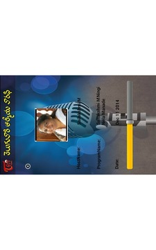 TeluguOne Radio-TORi