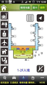 高雄国际机场