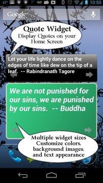 India Quotes
