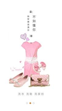 刘太太·生活