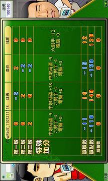 爱台湾燃烧吧13支HD(单机+连线)