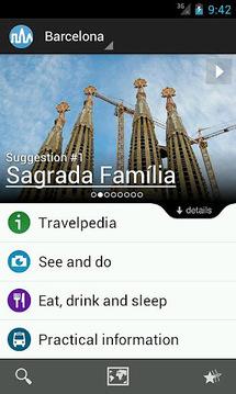 巴塞罗那旅游指南