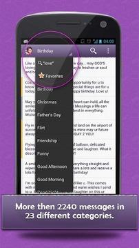 Mensagens para Celular
