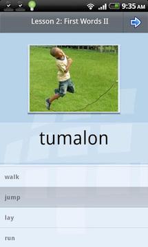 学习塔加拉菲律宾语