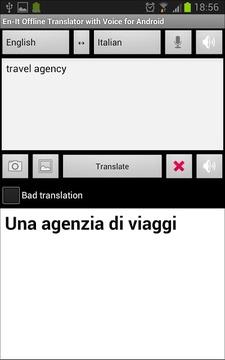 Italian  Translate