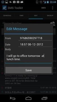 短信工具箱 SMS Toolkit