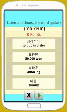 Learn Korean Words StepByStep