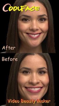 酷脸: 美容