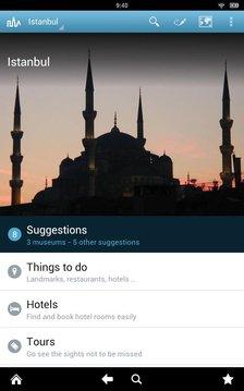 伊斯坦布尔旅行指南
