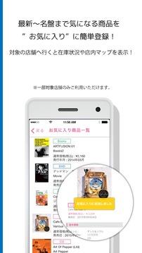 HMV (CD, DVD, 本, チケット)