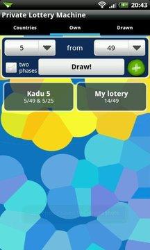 Private Lottery Machine