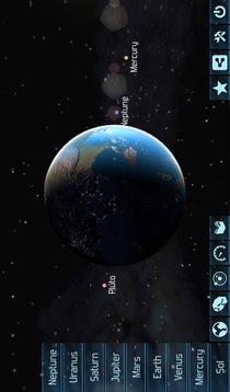 探索太阳系(Solar System Explorer Lite)