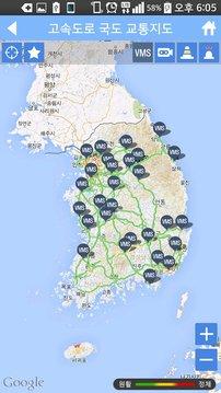 통합교통정보  交通信息集成