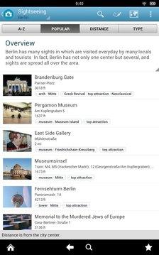 柏林旅游指南