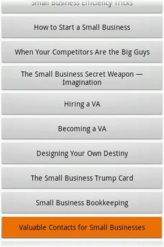 有声读物 - 小企业