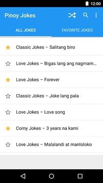 菲律宾笑话