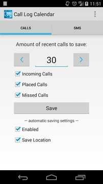 通话记录日历免费