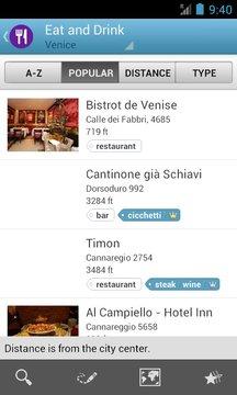 威尼斯旅游指南