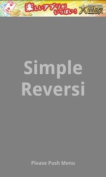 Simple Reversi