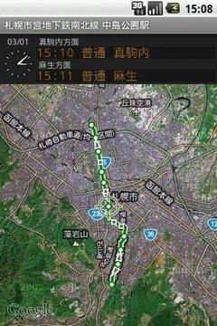 鉄道マップ 北海道/未分类