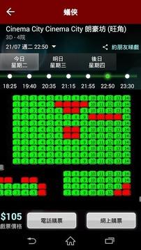 Movie Express 电影速递