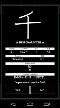 Kanji Draw 40%