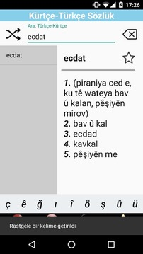 Ferheng - Kurdish Dictionary