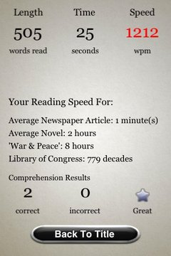 Speed Reading Trainer