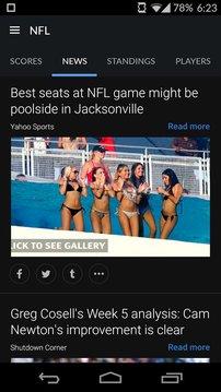 雅虎运动资讯 Yahoo Sportacular