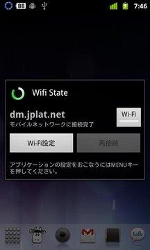 无线网络国家