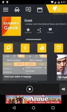 SBS Your Language