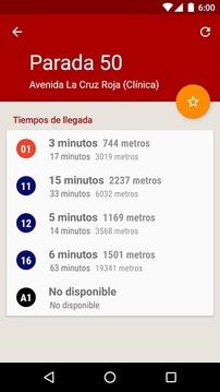 公共汽车时刻表