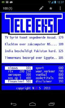 aText-电视