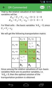 单纯形法计算器