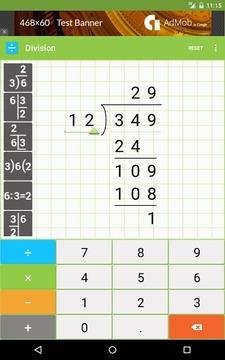 Mathlab Arithmetics