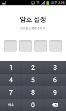 Naver邮箱