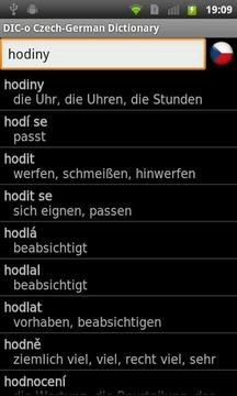德国捷克字典