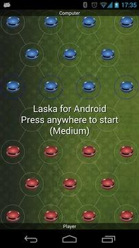 Laska双人跳棋