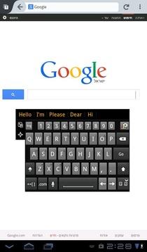 活性成分平板键盘