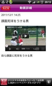 爆笑动画100连発!