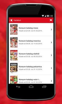 Konzum mobilna aplikacija