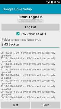 SMS Backup & Restore Add-On