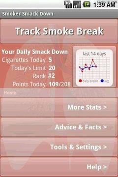 吸烟者控制