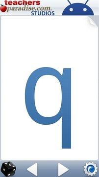 迪诺的ABC字母