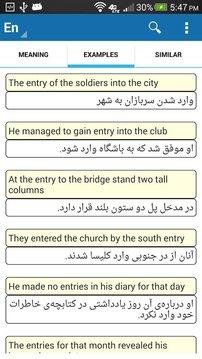 波斯语词典