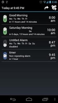 超级闹钟 AlarmDroid