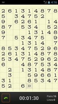 School numbers (seeds)
