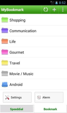 My Bookmarks (Free)