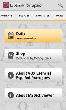VOX Esencial Español-Portugués